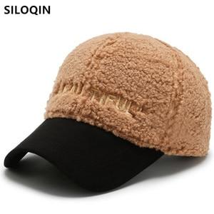 SILOQIN Women's Cute Plush Hat Baseball Cap For Women ins Trendy Teddy Velvet Brand Hat Adjustable Size Girl Fluff Lamb Wool Cap