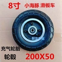 electric scooter tyre with wheel hub 8 scooter 200x50 tyre inflation electric vehicle aluminium alloy wheel pneumatic tire