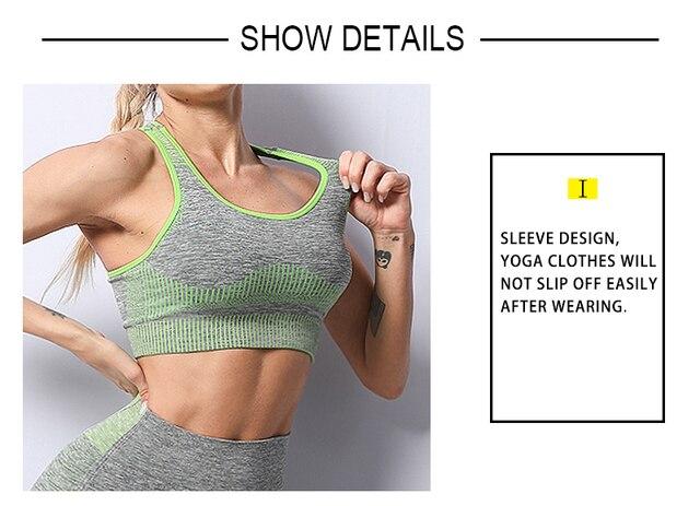 Бесшовный комплект для йоги женская одежда тренировок в тренажерном