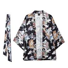 Streetwear hommes Style japonais tigre blanc grue imprimé décontracté Kimono vestes Hip Hop demi manches Cardigan vêtements dextérieur peignoir