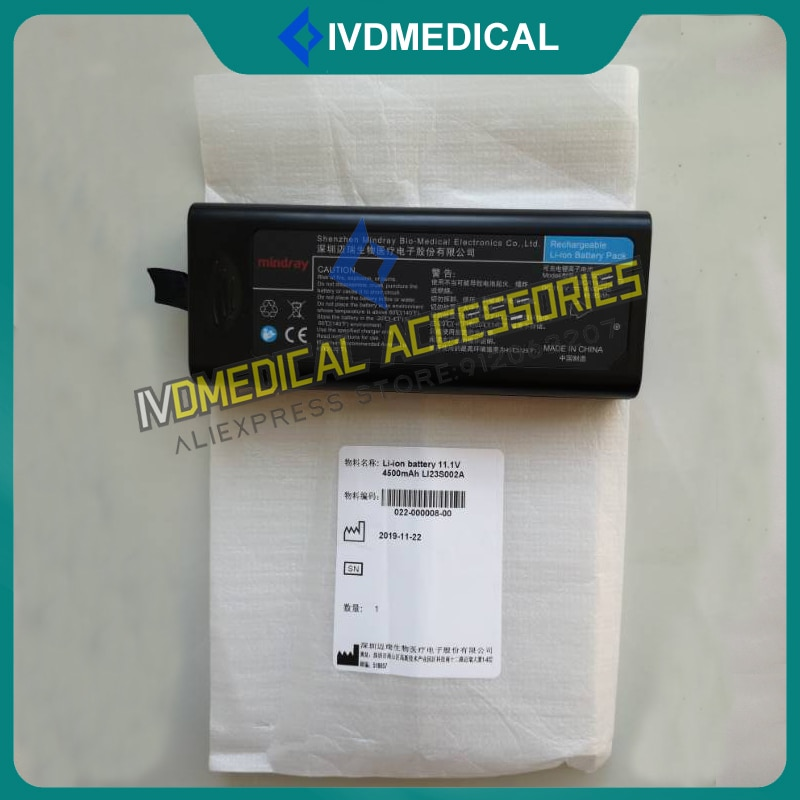 Original Mindray IMEC-5 IMEC6 IMEC7 IMEC8 IMEC10 IMEC12 IMEC15  T5 T6 T8 Rechargeable Monitor Lithium Battery LI23S002A 4500mAh