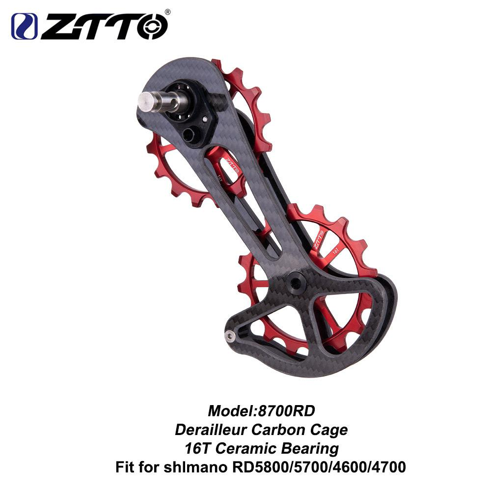 Bicicleta de carretera himmiss, jaula desviadora de fibra de carbono con 16T, rueda de cerámica Jockey, 16T, sistema de marcado trasero de polea inferior de gran tamaño
