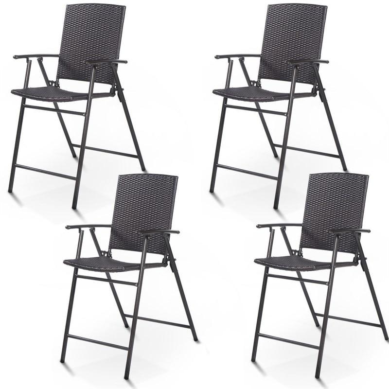 4 Pcs Rattan  Steel Wicker Folding Chairs  Outdoor Garden Chairs  Patio Furniture HW52885
