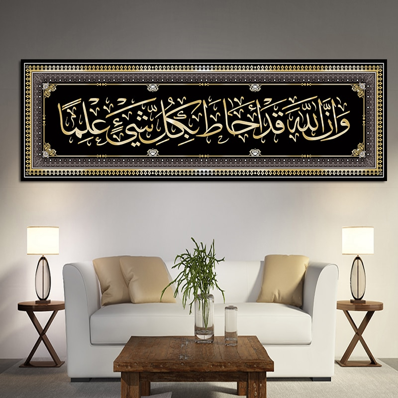 Modern Allah Muslim Islamic Wall Art Canvas Painting Colorful Ramadan Mosque Poster Print Picture for Living Room Home Decor