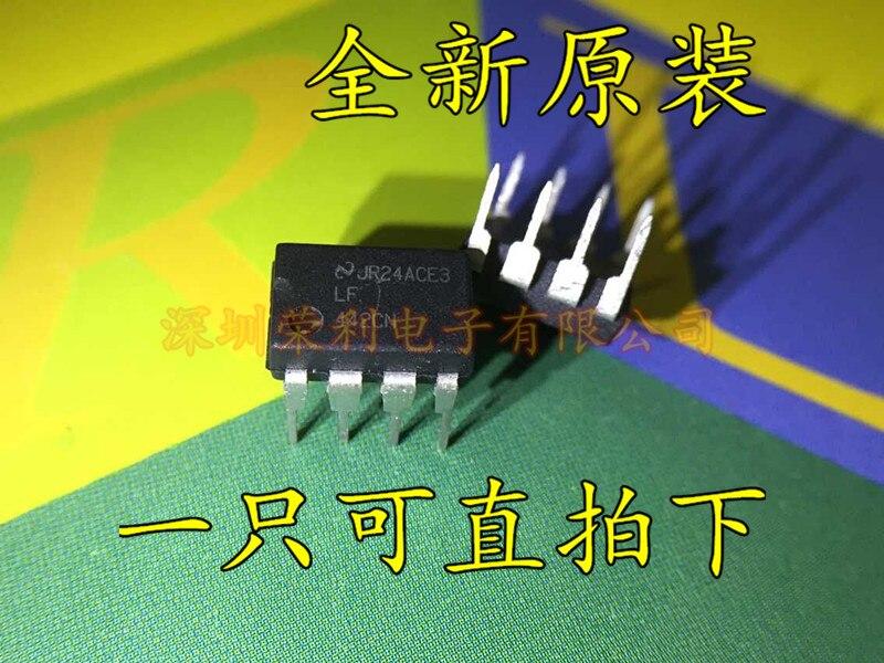 10 piezas nuevo LF442CN LF442 442CN DIP-8 Original en stock