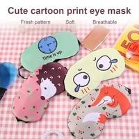 cute plush animal sleeping eye mask cover night cat fox bandage aid sleep night blindfold mask for women men sort eyepatches nap