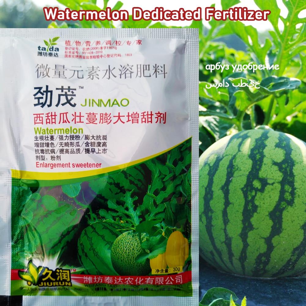 Abono especial para melón sandía calabaza melón Jardín Plantas alimentos promover el crecimiento del rizoma raíz cultivo hidropónico granja