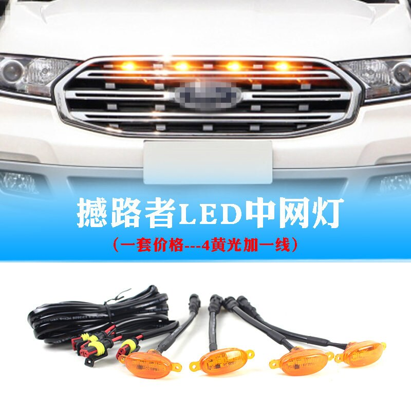 Car mid-grid lights FOR Ford Everest head decoration lights LED off-road sports atmosphere lights