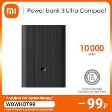 External Battery Xiaomi 10000ah Mi Power Bank 3 Ultra Compact