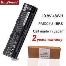 PA5024U Batterie Dordinateur Portable Pour Toshiba Satellite C800 C850 C870 L800 L830 L840 L850 L855 L870 PA5025U PA5024U-1BRS PABAS260