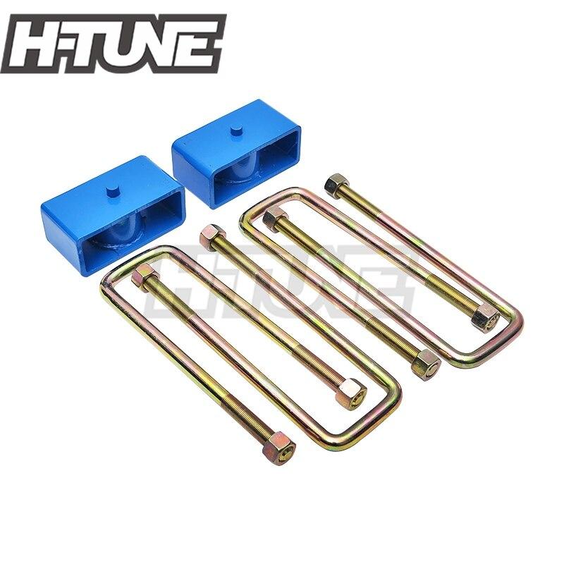 H-TUNE, Accesorios 4x4, 51mm, adaptador de bloque trasero, Kits de suspensión de elevación para Hilux 1998-2015