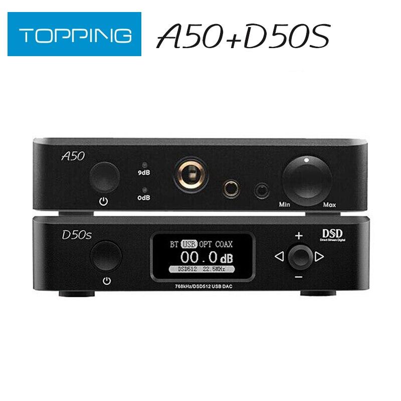 تتصدر D50s فك الترميز + تتصدر A50s مضخم ضوت سماعات الأذن