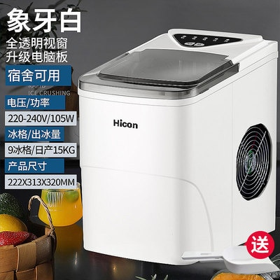 Bullet ice maker cube machine for home/commercial ice block making machine icee machines for sale hot sale popular 5l commercial spanish churro maker machine with 6l fryer maker churros making machine with ce in high quqlity
