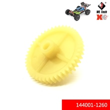 WLtoys 1:14 144001 144001-1260 Nylon big teeth Gear RC car R/C Spare Parts Accessories Model Toys