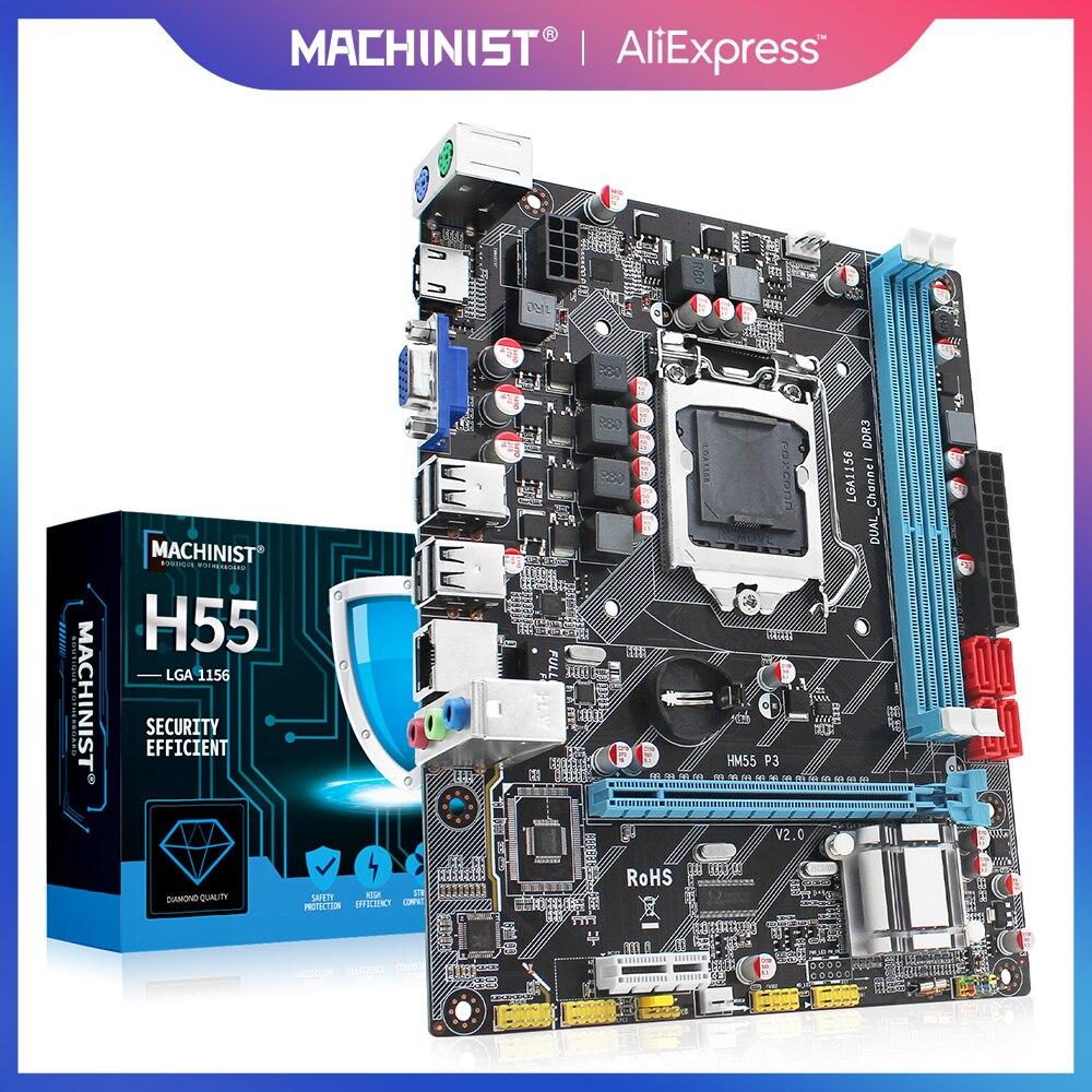 الماكنه H55 اللوحة LGA1156 DDR3 يدعم زيون النواة 2/3 i3/i5/i7 CPU اللوحات PCI-E 2.0 USB2.0 SATA2 منافذ HM55-P3