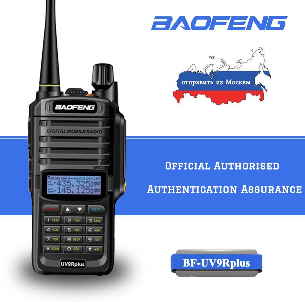 Baofeng High Power 10W Dual Band UV-9R Plus VHF136-174 UHF400-520MHZ Ham Radio Station Waterproof  Walkie Talkie Transceiver