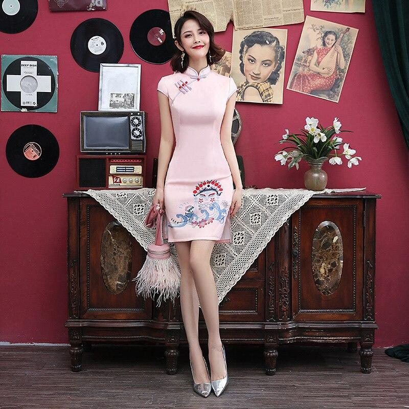 Pink New Girl Cheongsam Modern Chinoise Short Dresses Qi Pao Women Oriental Style Slim Gown Chinese Traditional Dress Qipao