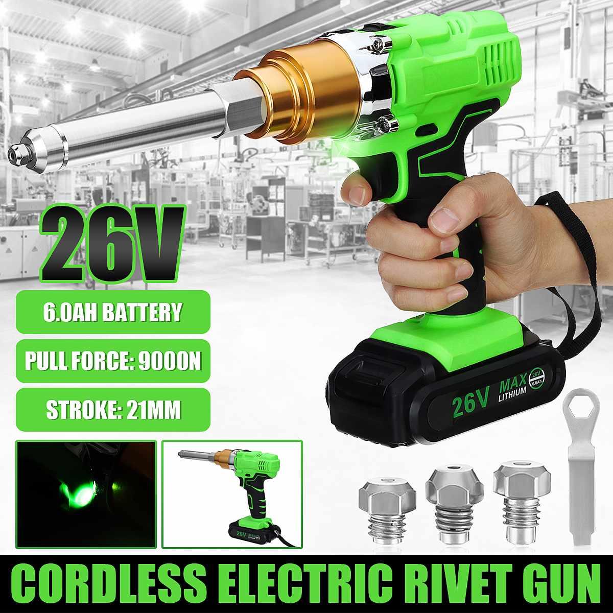 26V اللاسلكي الكهربائية برشام بندقية 2.1 مللي متر المحمولة الكهربائية أعمى المبرشم مفك Rvet الجوز مع LED ضوء بطارية قابلة للشحن