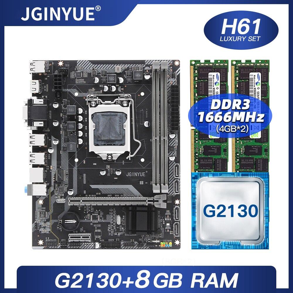 JGINYUE H61 اللوحة LGA1155 مجموعة عدة إنتل G2130 معالج DDR3 8 جيجابايت 2*4 جرام ذاكرة وصول عشوائي مكتبية ذاكرة DVI VGA مايكرو ATX لوحة H61G532