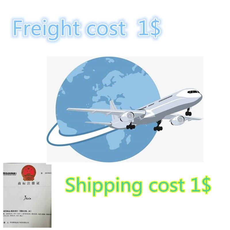 Envío aéreo enlace especial para envío complementario