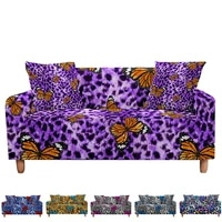 butterfly leopard slipcovers sofa cover floral print for living room sectional l shape sofa couch cover 23 seater funda de sof%c3%a1