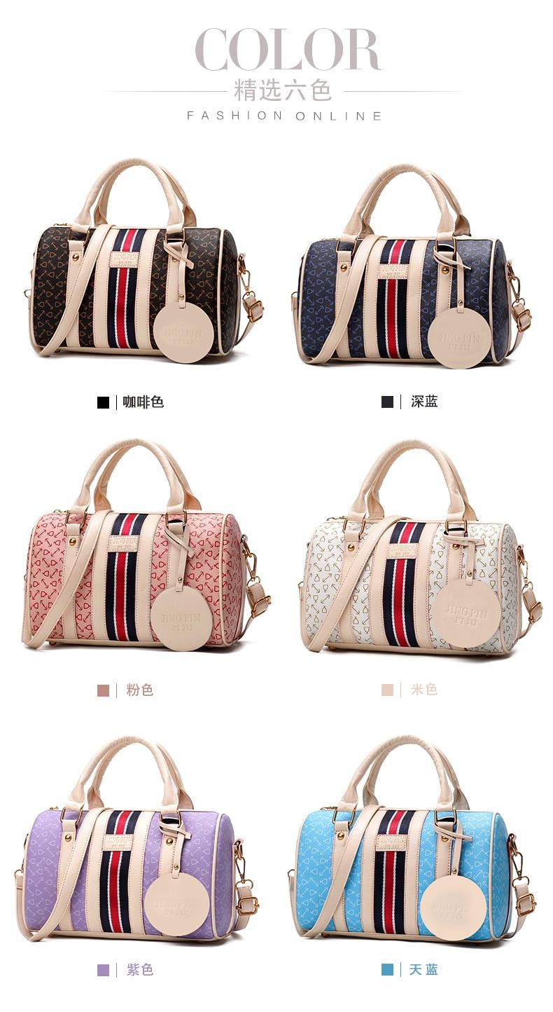 Classic Large Capacity Boston Bag,Bucket Bag,Pu Bags,Women Clutch,Crossbody Bags,Hands Free Handbag,Printed Litchi Pattern