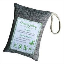 1 Pc Air Purifier Bag Car Home Shoes Bamboo Charcoal Dehumidifier Odor Remover Air Purifying Bag Natural Air Freshener Bags #LR1
