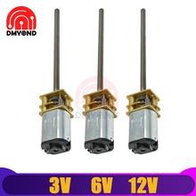 RPMDC 3V 6V 12V   100RPM, 30RPM 300RPMDC 3V 12V, * 55, avec roue à engrenages en métal, boîte de vitesse, jouet Intelligent, bricolage