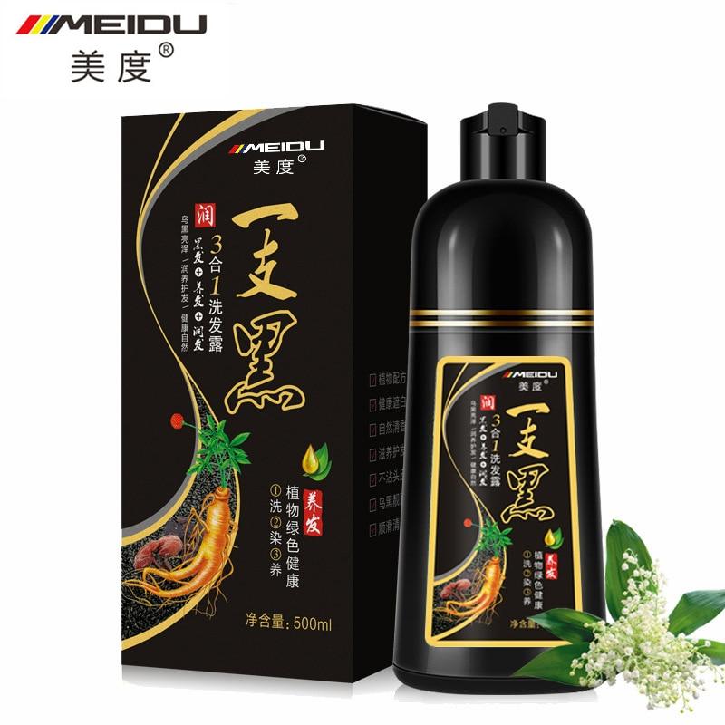 MEIDU Natural Organic Permanent Coffee Hair Dye Long Lasting Ginseng Extract Hair Dye Shampoo For Woman Men Hair Color Dye 500ML недорого