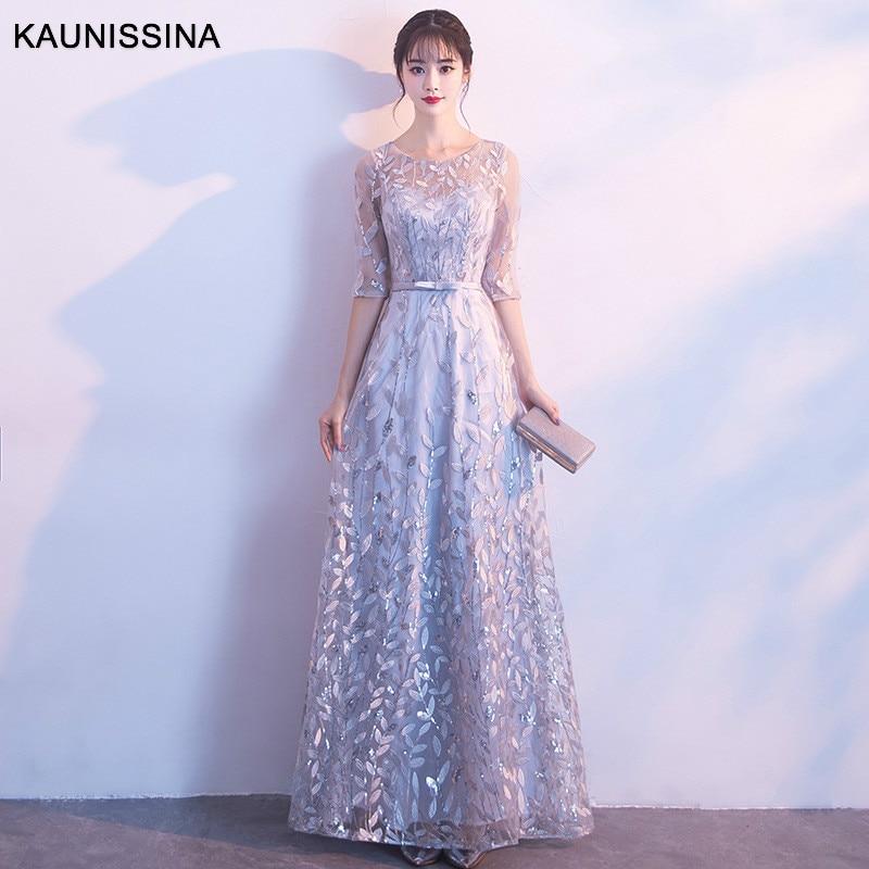 KAUNISSINA Luxury Elegant Half Sleeve Evening Dresses Women A-line Beading Floor Length Evening Gown