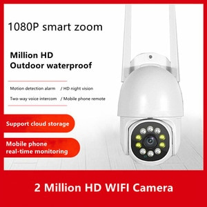 1080P Wireless Wifi Home Camera 2 Million High-definition Camera Two-way Voice Network Surveillance Camera HD Night Vision