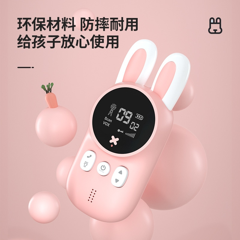 2021 Rabbit child walkie-talkie handheld wireless communication 3 kilometers parent-child interactive toy gift enlarge