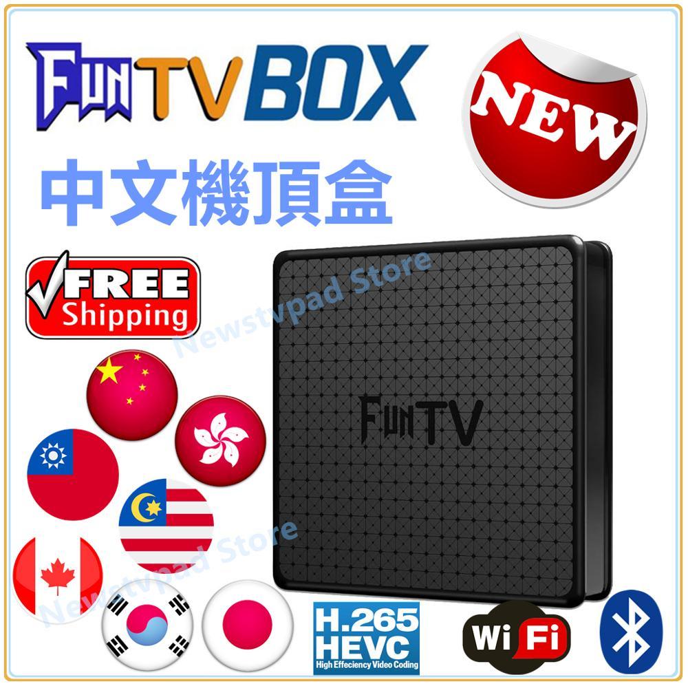 Caja tvpad Funtv funtv3 htv6 caja HTV5 caja HTV 6 Android HD TV caja china Hong Kong Taiwán Canadá Malasia Japón entrega DHL gratis