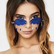 Fashion Rimless Sunglasses Women 2021 Vintage Clouds Tassel Steampunk Sunglasses Men Frameless Punk