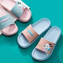 Women Slippers Slide Sandals Summer Beach Slides Cute Dog Baseball Non-slip Lightweight Eva Women Men Couple Home Casual Shoes