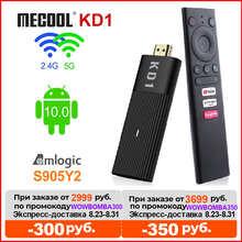 Mecool KD1 ТВ Amlogic S905Y2 ТВ Box Android 10, 2 Гб оперативной памяти, 16 Гб встроенной памяти, Поддержка Google Сертифицированный голосовой 1080P 4K 2,4G & 5G Wi-Fi BT ТВ кл...