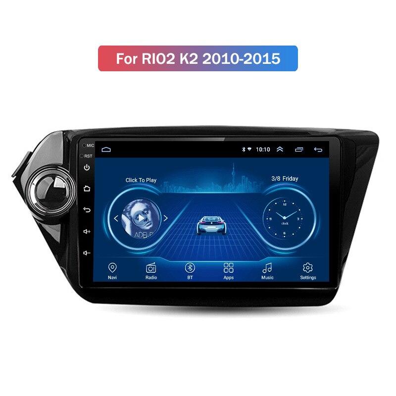 Neue 1 + 16G Android 10 Auto Radio Multimedia Player für Kia Rio2 K2 2010-15 GPS Navigation 2Din