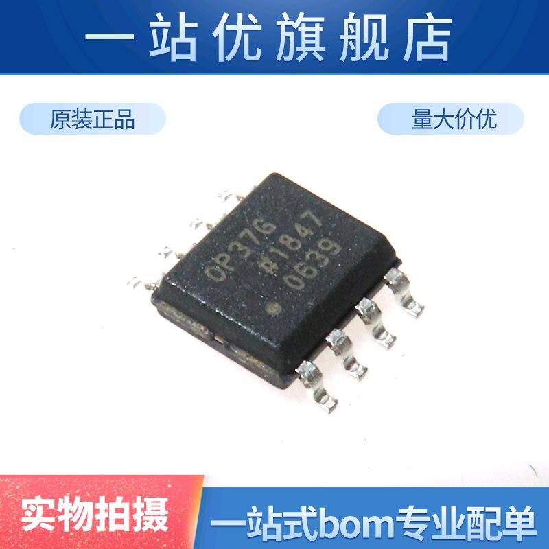 Importado original smd op37gsz op37g SOIC-8 precisão de baixo nível de ruído amplificador operacional de alta velocidade-tmall.com tmall