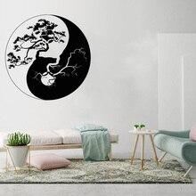 Autocollant Mural en vinyle Yin Yang   Papier peint autocollant de décoration, arbre de philosophie Zen, asiatique, salon, chambre à coucher, maison