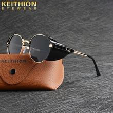 KEITHION  Women Retro Shades Side Shields Style Square Metal Sun Glasses Men Driving Steampunk Goggl