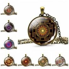 Sri Yantra Mandala Glass Cabochon Pendant Necklace Buddhist Sacred Geometry Chakra Choker Necklace Yoga Meditation Jewelry