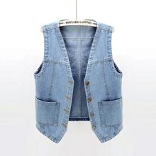 Summer Casual Denim Vest Women Korean Style Loose Sleeveless Cropped Jacket Female Basic Pockets Stu