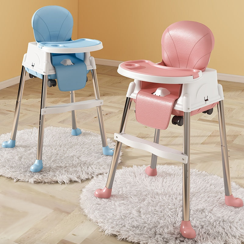 Folding Baby Highchair Multifunctional Kids Chair Dinning High Chair for Children Feeding Table and Chair Toddler Booster Seat