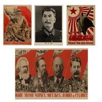 Affiche Vintage sovietique de Leningrad  anglais et Marx de Leningrad  autocollant dart deco  decoration de la maison bar 00