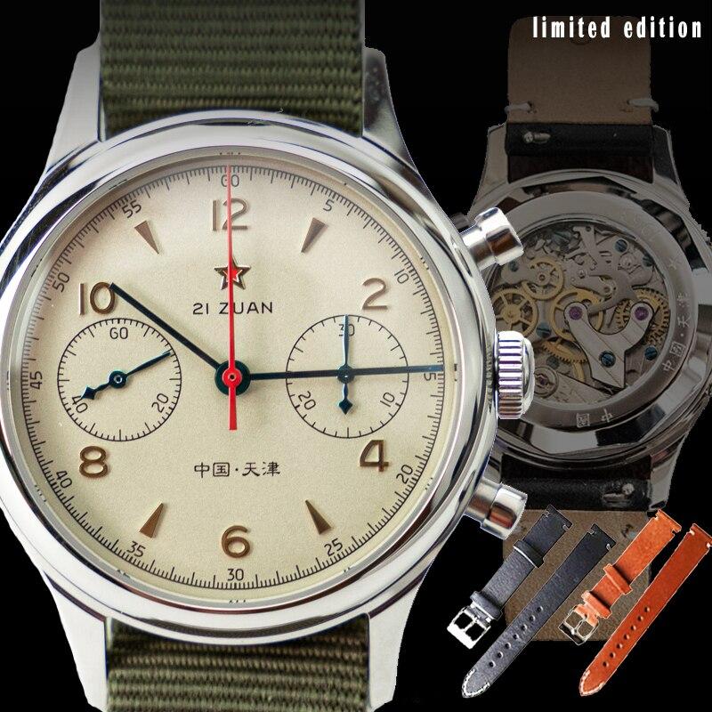 38mm Chronograph Watch Men 1963 Pilot Seagull Movement st1901 Watches Mens 40MM Mechanical Military