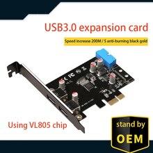 Carte dextension USB 3.0 PCI Express vers double carte de mise à niveau dinterface de convertisseur NEC 19/20Pin (avec alimentation 4 broches)