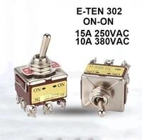 1pcs e ten302 12mm 9 pin 2 position on on rocker switch toggle switch 10a 380vac15a 250v e ten 302 brown