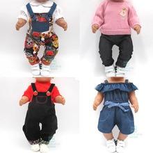 Детская Одежда для куклы, размер 43 см, аксессуары для новорожденных, рубашки, джинсовые юбки, подтяжки, поколение игрушек для девочек, день рождения