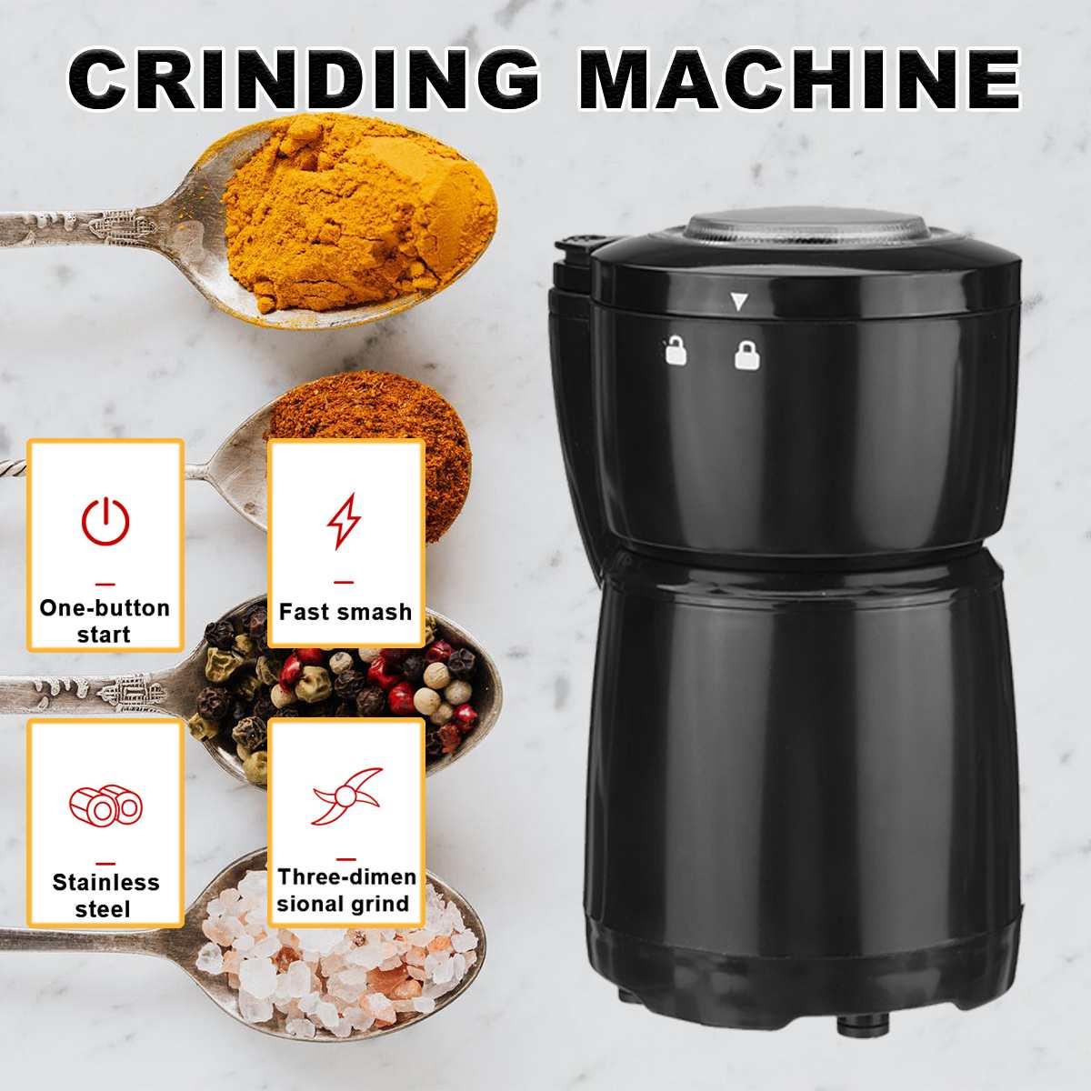 2021New مطحنة بن كهربائية المطبخ الكهربائية الحبوب الجوز الفول مطحنة التوابل متعددة الوظائف المنزلية مطحنة القهوة