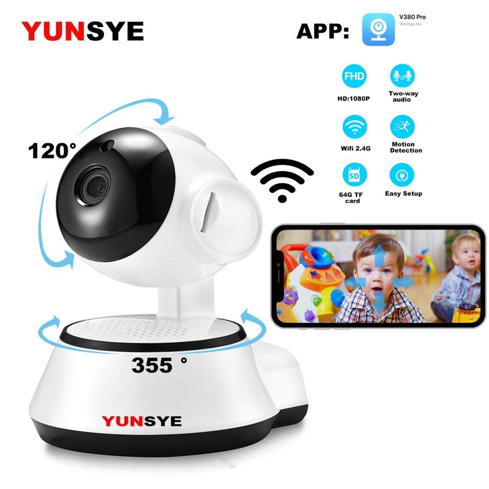 Cámara IP de seguridad para el hogar YUNSYE 1080P, dos cámaras de audio inalámbrica con visión nocturna infrarroja, WIFI, cámara de red CCTV, monitor para bebés V380